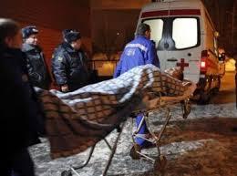 Russia, donna kamikaze si fa esplodere in un autobus: almeno 18 i morti e 27 feriti. Il secondo terrorista suicida in pochi mesi