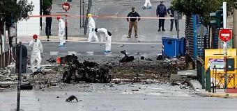 Atene, autobomba esplode davanti alla sede della Banca centrale. Nessun ferito