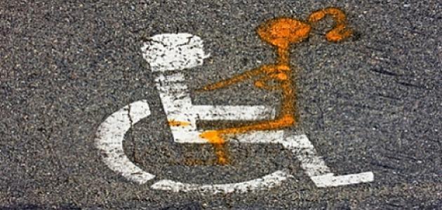 """Sessualità e disabilità, in Italia nascono i 'Centri dell'Eros'. Ulivieri: """"Dobbiamo garantire è il diritto di scelta"""""""