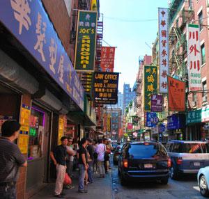 The Chinese Manhattan