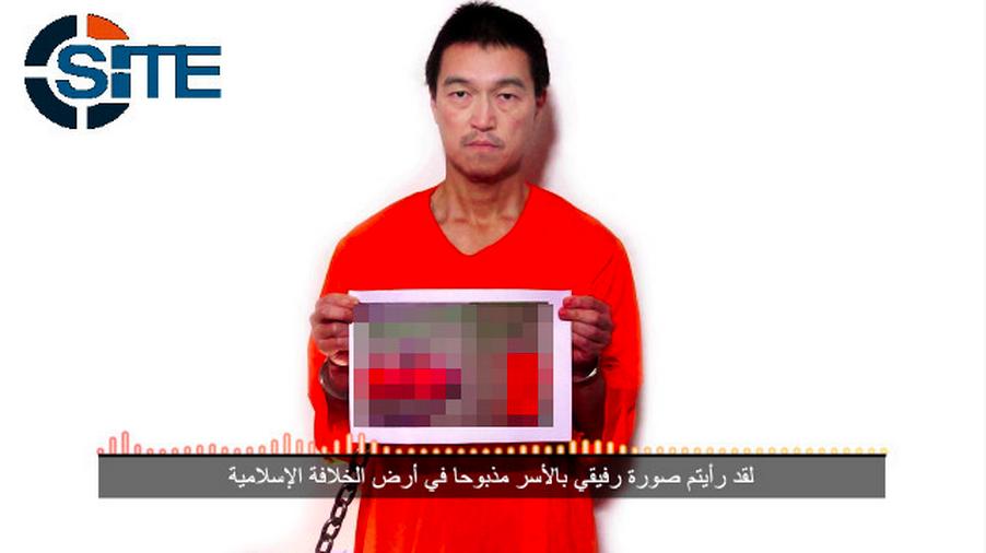 """Terrorismo internazionale, il sito statunitense Site: """"l'Isis ha decapitato Haruna Yukawa, uno dei due giapponesi presi in ostaggio"""""""