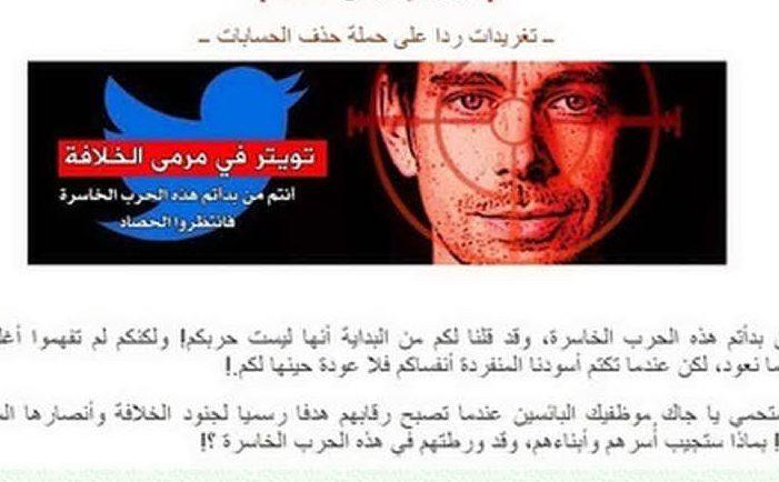 """L'Isis lancia l'offensiva contro Twitter: """"La vostra guerra virtuale contro di noi provocherà una guerra vera contro di voi"""""""